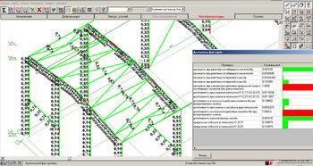 Рис. 8. Фрагмент модели SСAD с отображением максимальных коэффициентов использования и диаграммы факторов в наиболее нагруженном элементе ригеля
