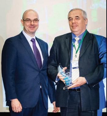 Награждение финалистов конкурса Год в Инфраструктуре 2013