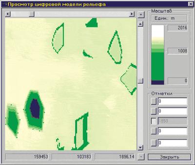 Просмотр цифровой модели рельефа