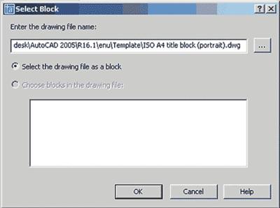 Рис. 4. Вариант выбора файла без блоков