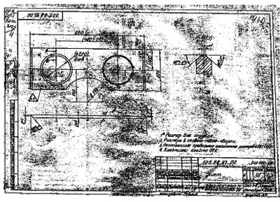 Рис. 2. Исходный документ