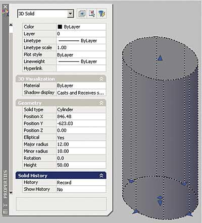 Рис. 11. Управление параметрами эллиптического цилиндра