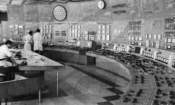 Пульт – предшественник современных средств ВР в системах безопасности