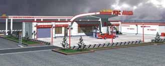Пример модели архитектурного уровня.