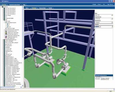Просмотр трехмерной модели в окне модуля 4D-Explorer