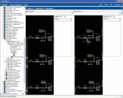 Сравнение версий технологических схем в модуле 4D-Explorer