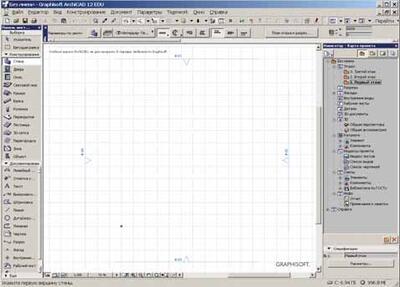 Рабочее окно учебной версии ArchiCAD 12