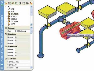 Рис. 3. Специальный редактор позволяет создавать параметрические объекты любой сложности