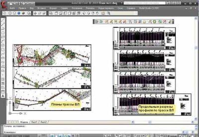 Планы и продольные разрезы профиля, полученные из отдела изысканий и генплана