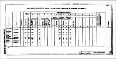 Рис. 15. Лист после коррекции по 4 точкам