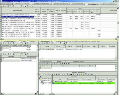 Рис. 1. Интерфейс для работы со сводными расчетными данными по заказам