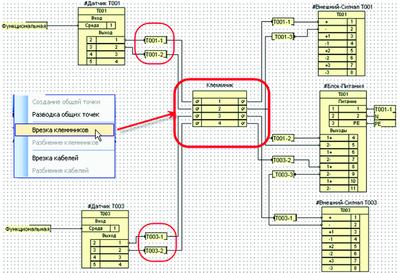 Рис. 7. Формирование клеммников во встроенном графическом редакторе
