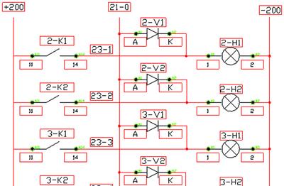 Пример принципиальной электрической схемы сигнализации и блокировок