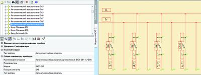 Отображение характеристик элемента схемы в модели чертежа