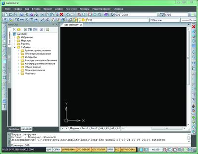 Рис. 3. Узнаваемый интерфейс nanoCAD 2 (бета 2)