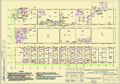 Лист комплекта чертежей, выполненный в nanoCAD ОПС
