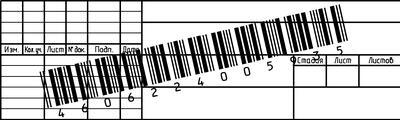 Рис. 4. Пример расположения штрих-кода на чертеже