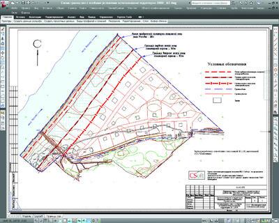 Схема границ зон с особыми условиями использования территории