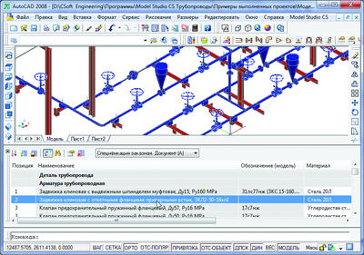 Спецификатор – табличное отображение состава модели проекта