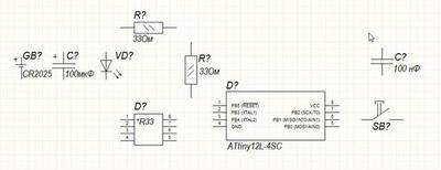Рис. 38. Обновленная принципиальная электрическая схема