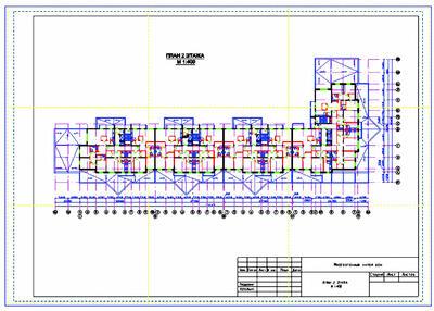 Рис. 7. Раскладка листов меньшего формата на листе чертежа – частая задача в небольших организациях. В nanoCAD 3.0 это сделать очень легко