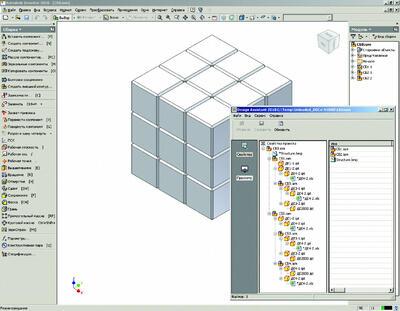 Рис. 1. 3D-модель сборки и структура файлов