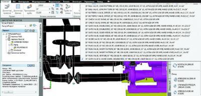 Рис. 2. Замена типоразмера арматуры в AutoCAD Plant 3D