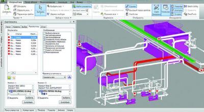 Рис. 3. Результаты проверки на коллизии в среде Autodesk Navisworks