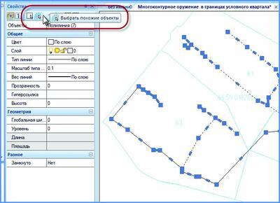 Рис. 4. Групповой выбор объектов в модельном пространстве