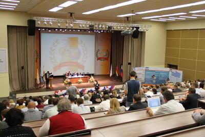 Третий Всероссийский съезд кадастровых инженеров