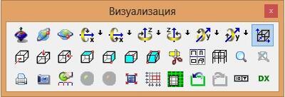 Рис. 5. Панель визуализации