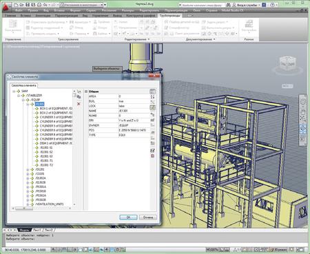 Рис. 3. Объекты Model Studio CS сохраняют исходную структуру данных PDMS