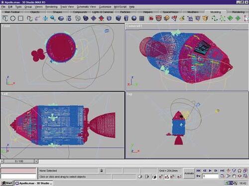 Проект в 3D Studio MAX...