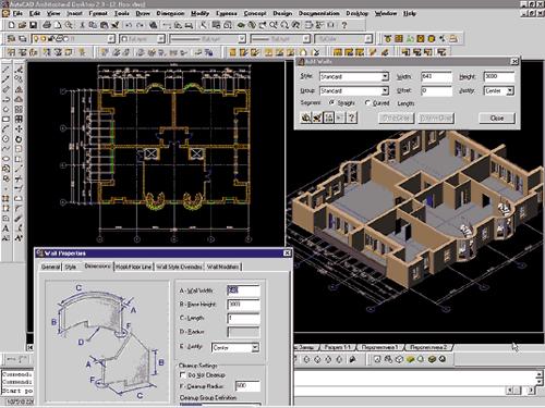 Рис.1 Стены - основной элемент архитектурного проектирования