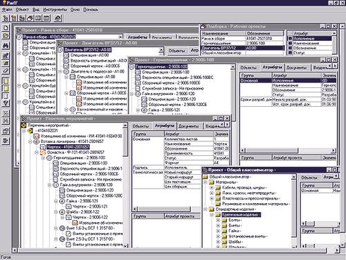 Рис.2 Система технической подготовки производства на основе PartY