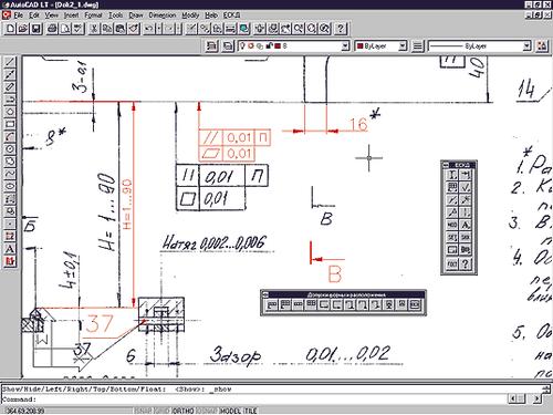 Рис.2 Сканированный документ, в котором с помощью MechaniCS проставлены некоторые элементы оформления чертежа