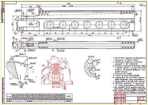 Рис.5 Сканированный чертеж, в который позже был вставлен вариант параметрического шаблона