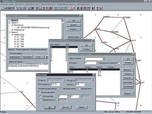 RGS различает исходные и определяемые пункты. Уравненные координаты и/или отметки пунктов автоматически заносятся в каталог пунктов сети. Возможно переопределить статус пункта в любой момент