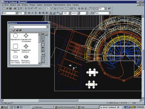 Взаимодействие с эскизом плана, выполненым в AutoCAD
