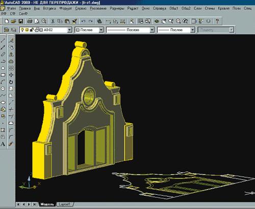 Рис.1 Aрхитектор начинает проработку проекта «от объема», «от фасада» или «от плана». В «МАЭСТРО» возможен любой из этих способов