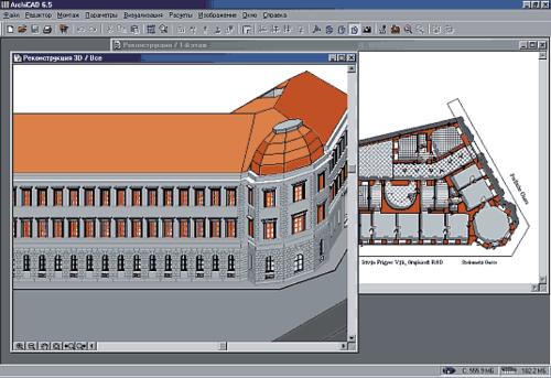 Проект «Реконструкция» в системе ArchiCAD