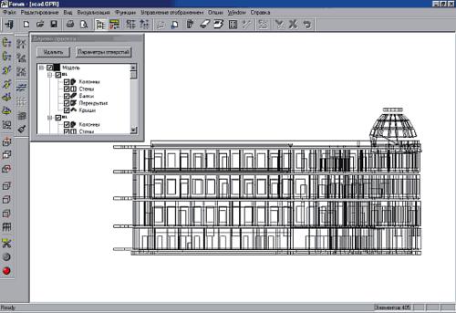Проект «Реконструкция» фронтальная проекция в препроцессоре «Форум»