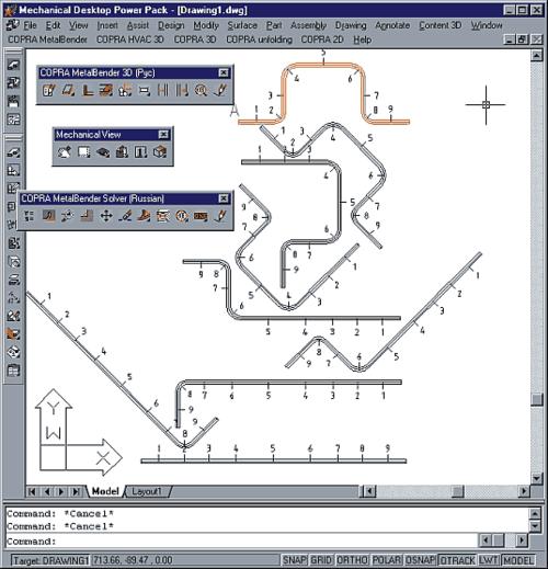 Рис.2. В зависимости от применяемого материала для любых разверток вычисляются компенсирующие величины для углов сгибов, формируется последовательность сгибов