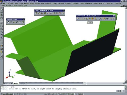 Рис.6. Copra MetalBender работает с учетом технологических вырезов... причем в качестве размеров могут выступать переменные MDT