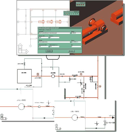 Рис. 1. Разрабатывать и редактировать технологические схемы чрезвычайно удобно - например, замена значения условного прохода одного отрезка линии приводит к изменению этого параметра у всех остальных элементов технологической линии, включая и арматуру