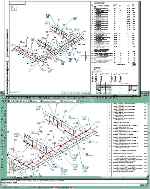 Рис. 7. На базе созданной в PLANT-4D модели можно выпустить полный комплект изометрических чертежей