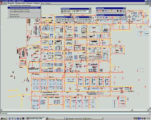 Любое современное промышленное предприятие обладает разветвленной структурой производственных сетей и коммуникаций