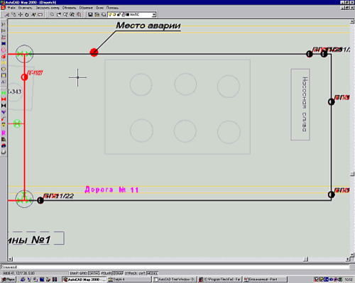 Используя кнопки на панели «Вид», диспетчер перемещается по плану, находит нужный участок и отмечает место аварии