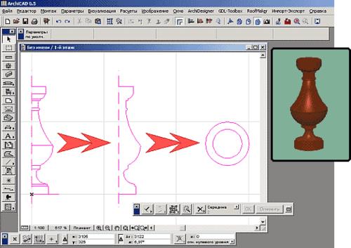 Рис. 7. Приложение Profiler позволяет создать тела вращения и «тянутые» профили