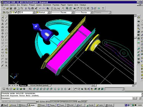 Исходные твердотельные объекты, созданные в AutoCAD